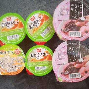 北海道メロンゼリー3個桜のデザート2個 蔵王高原マンゴープリン