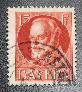 1916-18年ドイツバイエルン切手15pf 使用済み