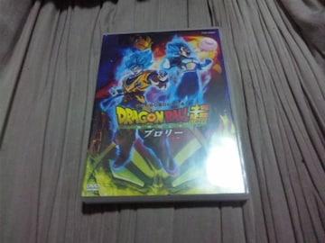 【DVD】ドラゴンボール超 ブロリー