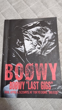 BOOWY スコアブック LAST GIGS 初版発行