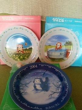 あらいぐまラスカル 皿 未使用3枚