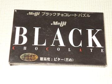 meiji ブラックチョコレートパズル★新品未開封