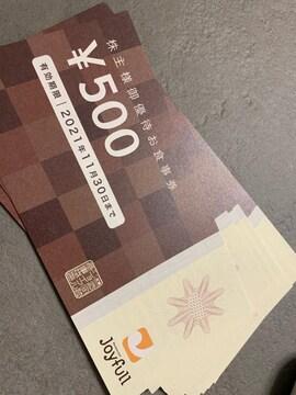 ジョイフル株主優待券5000円分