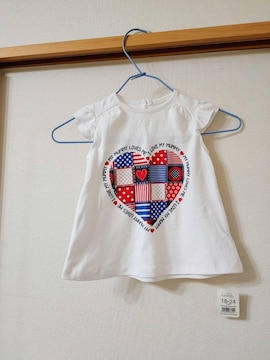 George baby Tシャツ