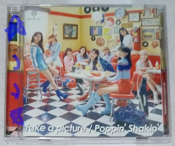 NiziU Take a picture/Poppin' Shakin' TypeB 初回盤 CD+ 中古