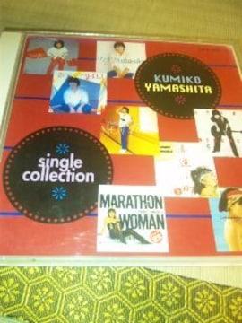 2枚組ベスト山下久美子/single collection
