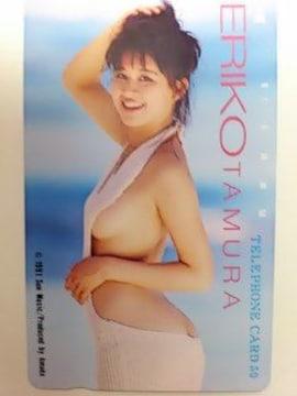 『田村英里子テレカ』新品