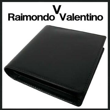 二つ折り財布黒コードバン使用
