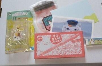 にゃんこ先生グッズいろいろまとめて1999円 夏目友人帳