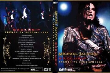 マイケルジャクソン EXCLUSIF FRENCH 1992
