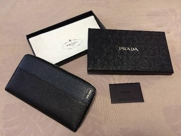 確実正規品PRADAプラダ長財布2M1220サッフィアノネイビー黒