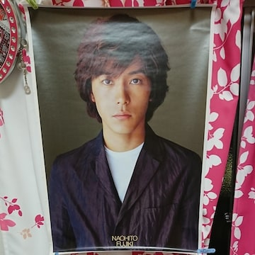 藤木直人さんポスター1本、CDショップで、頂きました。