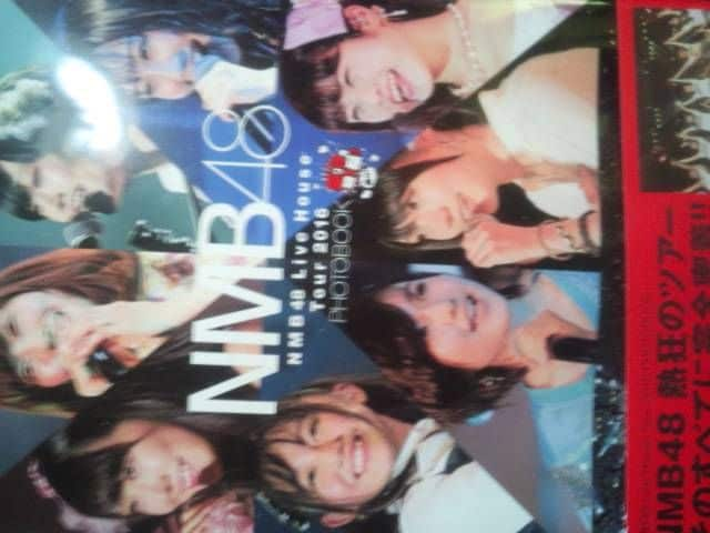 NMB48写真集「ライブハウスツアー2016PHOTOBOOK」  < タレントグッズの