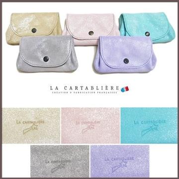 LA CARTABLIERE 仏製 きらきらレザーアコーディオンポーチ