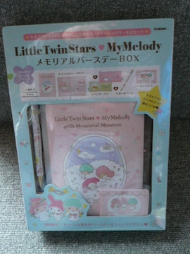 Little Twin Stars My Melody「メモリアルバースディBOX」111