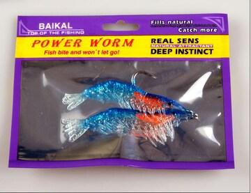 初入荷!エビ!ブルーラメ!POWER WORM 2本セット新品 10g 9cm