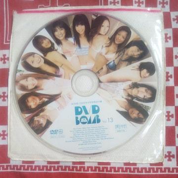 美少女グラビアアイドル女性未完封DVD2009年版特別付録