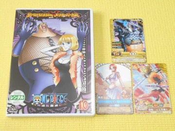 DVD★ワンピース 10th SEASON PIECE.10 スリラーバーク篇