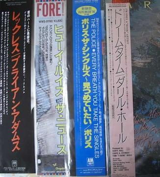 LPレコード懐かしのポピュラー&ロック 4枚組中古品!!No2