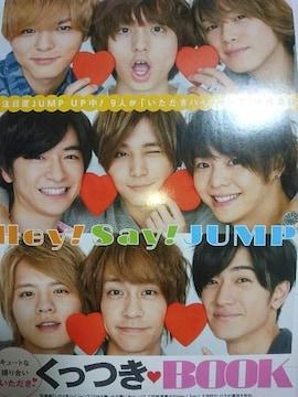 Hey!Say!JUMP&伊野尾慧★ザテレビジョンZoom!!★vol.24