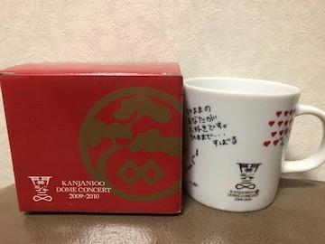 関ジャニ∞初単独カウコン2009-2010グッズ☆マグカップ