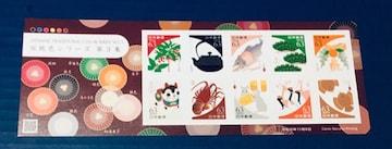 2019 伝統色シリーズ【第3集】63円切手 1シート(シール式)