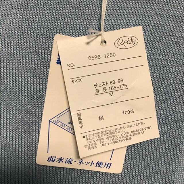 シルク100%ポロシャツ メンズ < 男性ファッションの