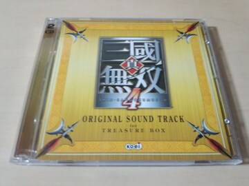CD「真・三國無双4 オリジナル・サウンドトラック」KOEI 2枚組★