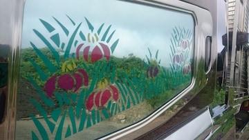 スーパーグレート安全窓など。