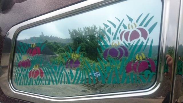 スーパーグレート安全窓など。 < 自動車/バイク
