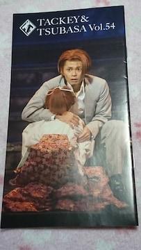 タッキー&翼  ☆  ファンクラブ会報vol.54