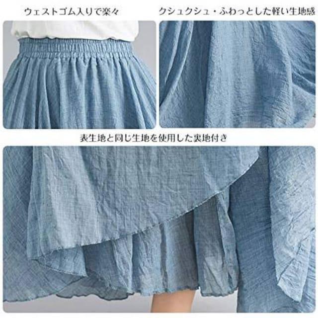 麻混 フレア ワイドパンツ(フリー・青) < 女性ファッションの