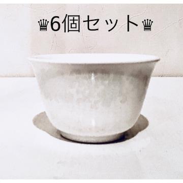 【まとめ売り】レース柄カップ6個セット*湯のみ*小鉢*