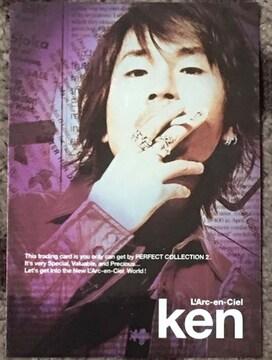 L'Arc-en-Ciel トレーディングカード ken