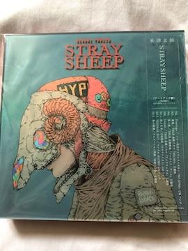 米津玄師 STRAY SHEEP アートブック盤 CD+DVD+アートブック