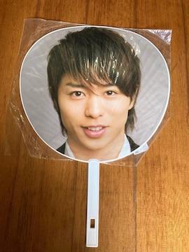 嵐Anniversary5×10櫻井翔ジャンボうちわ新品未開封