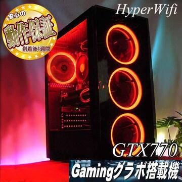 【炎の3連☆ハイパー無線 i7ゲーミング】フォートナイト・Apex