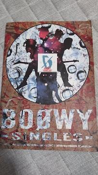 BOOWY スコアブック SINGLES 初版発行
