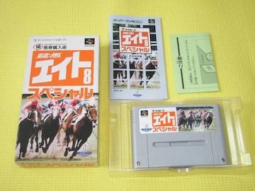 SFC★即決★競馬エイトスペシャル★箱説付★国内正規品