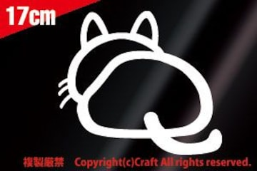 後ろ向き 猫 おしり ステッカー/白大(17×15cm