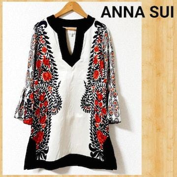 購入55000円 ANNA SUI アナスイ シルク100% ワンピース 2 絹 アメリカ製