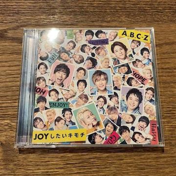 【A.B.C-Z】JOYしたいキモチ
