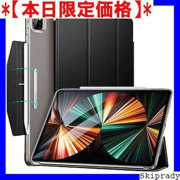 【本日限定価格】 ESR ブラック 留 ro iPad 92