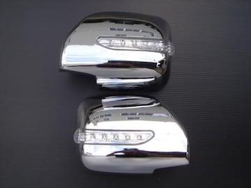 クロームメッキLEDミラーカバー ランドクルーザー 100系