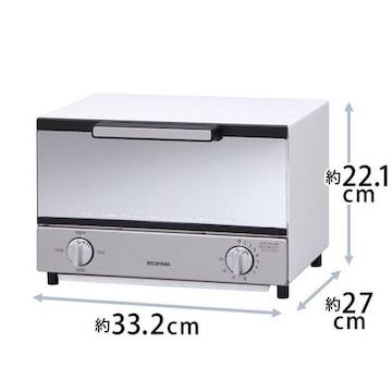 オーブントースター トースト2枚 ミラー調 横型 ホワイト