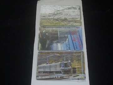 ※JR北海道 使用済みオレカ 3枚セット 5