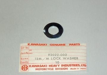 KV75 M10 MT1 M50 スプロケットロックナットワッシャー 絶版