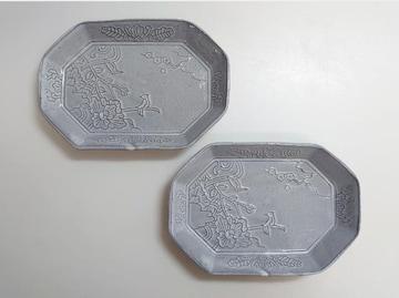 吉村尚子 器作家/八角形皿未使用/器・食器好き