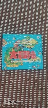 """ウカスカジーの大冒険〜TOUR """"WE ARE NOT AFRAID !!"""