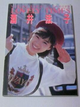 初版本 ラブリータイムズ酒井法子 写真集 /LOVELY TIMES アイドル フォトブック
